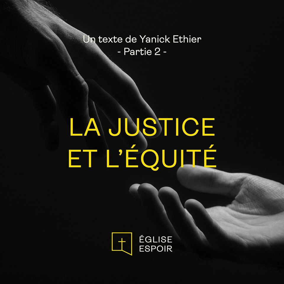 La justice et l'équité